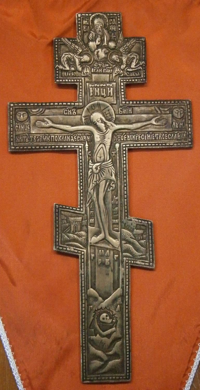 Крест старообрядческий медный фото 5